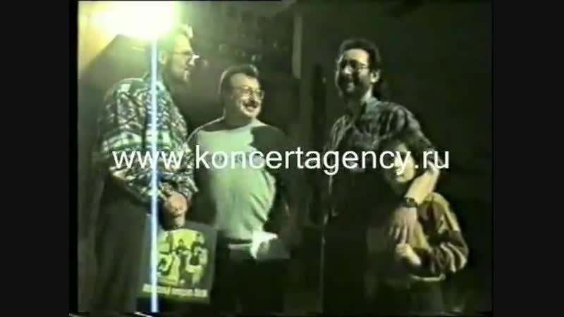 1993-12 ПП и ЕМ Интервью в КЗ ОД
