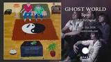 Ghost World - Green Sixteen (Official Audio)