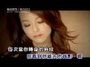 Megan Lai - When You Turn Around (ОСТ Безмолвие, 2006)