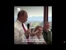 Путин на немецком произносит тост на свадьбе в Австрии