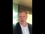Обращение Андрея Ищенко