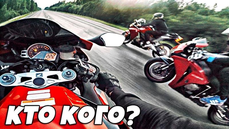 Такого от спорт туриста никто не ожидал - Мощная заруба с друзьями на мотоциклах
