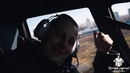 Предложение руки и сердца на вертолёте с надписью на поле ВЫХОДИ ЗА МЕНЯ с Простые Радости