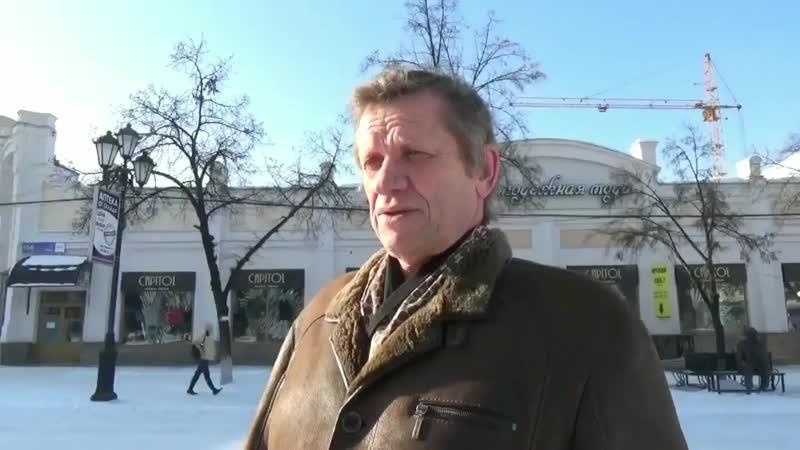 Жители Челябинска о секте Стоп ГОК. Коротко и ясно