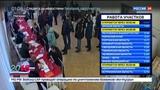 Новости на Россия 24 Во Владивостоке стартовали выборы президента России
