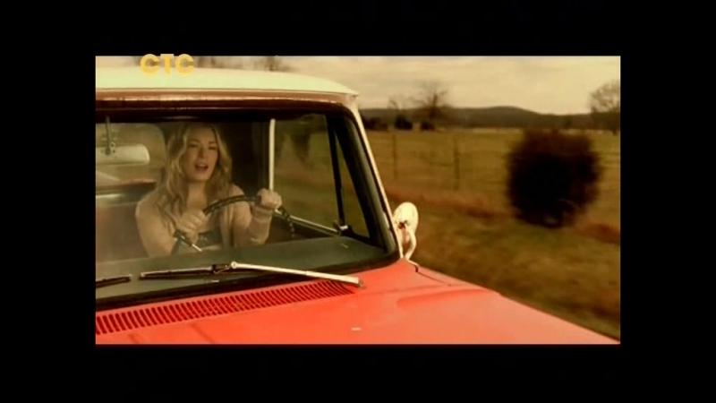 Ronan Keating feat. LeANN Rimes — Last Thing On My Mind (СТС)