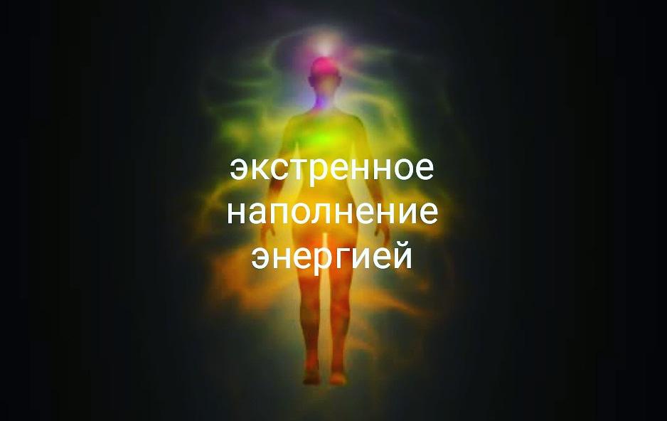 Хештег отдых на   Салон Магии и мистики Елены Руденко ( Валтеи ). Киев ,тел: 0506251562  GUqRwPoAorE
