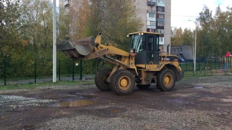 ИжПоставка отсыпка парковки на Буммашевской 39