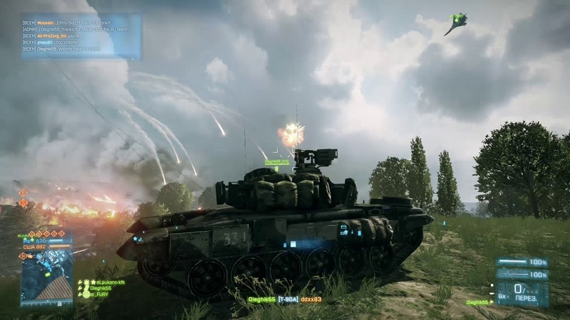 Anti-Air Tank 10
