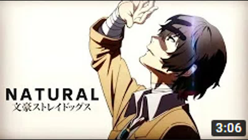 Bungou Stray Dogs「AMV」- Natural