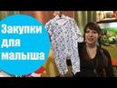 Закупка на 35000 рублей для малыша дом! Фаберлик, Икея, Детский Мир