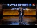 Украина имеет талант 3 сезон - 14 серия - [ Kino-v-online ]