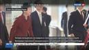 Новости на Россия 24 Впервые в истории Южной Кореи президент может предстать перед прокурорами