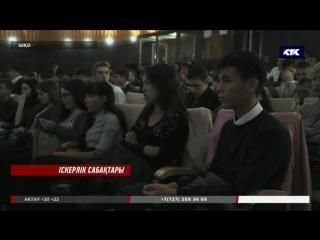 КТК жаңалықтары 27/09/2018