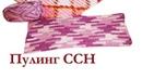 ПУЛИНГ Разноцветное вязание столбиками С НАКИДОМ почти ЖАККАРД КРЮЧКОМ из секционной пряжи print