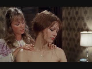 Торсо / i corpi presentano tracce di violenza carnale (1973)