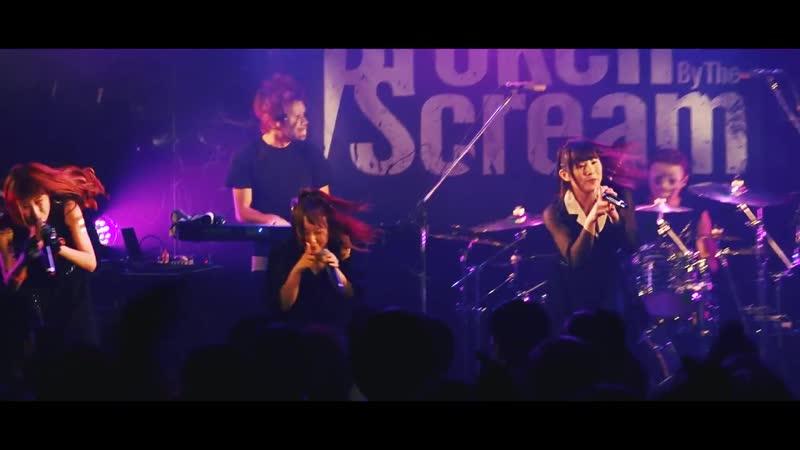 Broken By The Scream - Judgement!! - Live in Tokyo