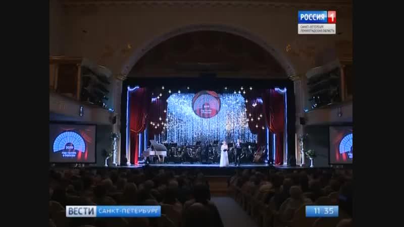 Сюжет об Открытие Года театра на телеканале Россия1 14.12.2018 г.