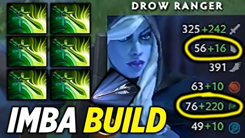 GoodWIN Drow Ranger IMBA BUILD Dota 2