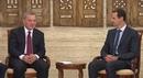 Вести Ru Нефтегазовые соглашения бизнес и новые перспективы делегация РФ посетила Сирию