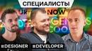 Сайт для взрослых 43 в мире, Ukraine NOW, Лебедев и фриланс. Программист и дизайнер. СПЕЦЫ №1
