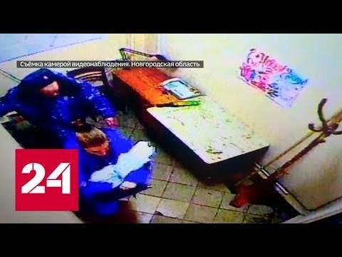Сотрудники новгородской колонии приняли роды у жены осужденного - Россия 24