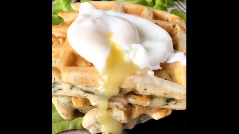 Яйцо пашот и сырные вафли
