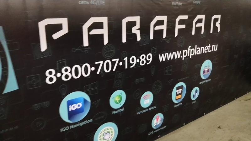 Штатная магнитола Parafar для Mitsubishi Pajero Sport 2016 PF231K