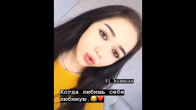 ᴇᴅɪɴsᴛᴠᴇɴɴɪʏ ᴏʀɪɢɪɴᴀʟ.-- on Instagram_ _Отмечаем с(MP4).mp4