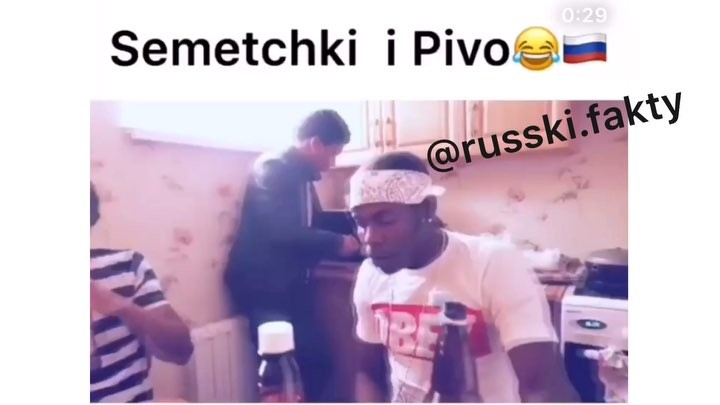 """@russki.fakty on Instagram """"Makiert einen der das sein könnte 😂🇷🇺 Spasiba dla 5k❤️🇷🇺 Admins @kevin.hbr @aaliyah.hbr @jxlia.hbr  pivo semetchki ..."""