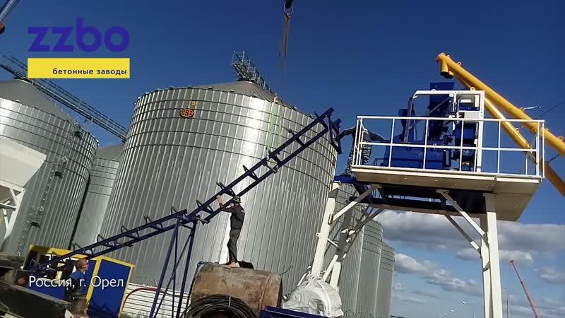 Лента-36, г.Орёл, «Ран Вася, Ран!» на зернохранилище в 136 000 тонн! Установили, запустили РБУ «ЛЕНТА-36» в г. Орел. Очень гарм