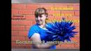 DIY Ростовые цветы Красивый василек из фоамирана Beautiful cornflower of foamiran
