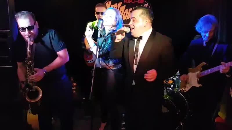The Hi-Tones - Let's Dance live in Чёрт Побери 14.12.2018