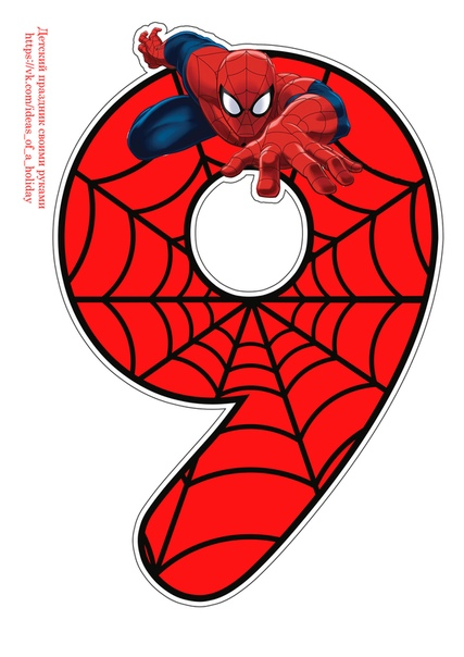 Человек паук картинки цифры