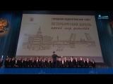 Образование как ключ к успеху: в Петербурге состоялся Городской педагогический совет