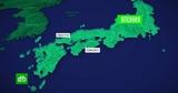 Два военных самолета США столкнулись и разбились у берегов Японии
