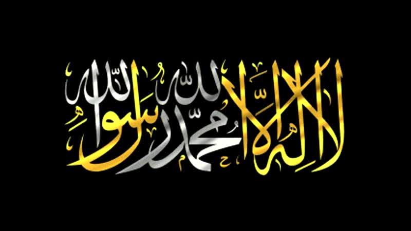 Nasheed Labayka islama lboutoula | لابيك إسلام بوتولا