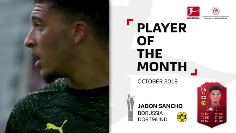 Джейдон Санчо - игрок месяца в Бундеслиге!