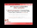 ЭКГ Урок 8 ЭКГ при гипертрофиях различных отделов сердца