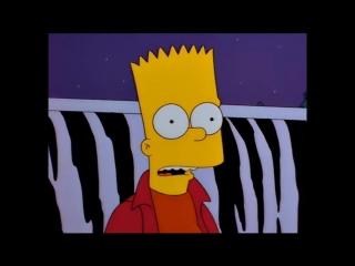 Фобия Гомера