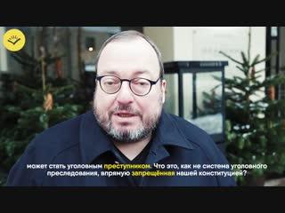 Станислав Белковский в поддержку Анастасии Шевченко