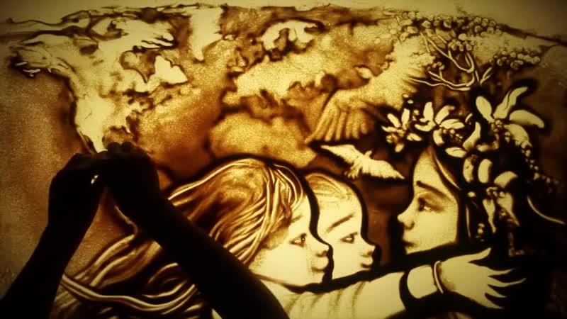 Песочная анимация Всем мамам Мира! - Sand art Mothers of the Planet (by Kseniya Simonova)