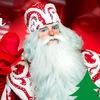 Загородная дача Деда Мороза!