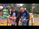 Шарики и задорный детский смех. В Электростали состоялось торжественное открытие сразу двух игровых площадок.