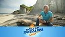 Курильские острова: прогулка по краю России, вулканический спа, ловля крабов и блюдо из палтуса