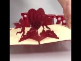 Классная 3D открытка