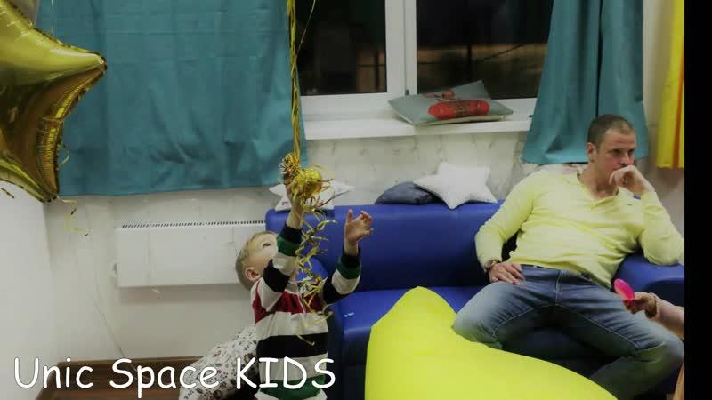 Детские праздники в Unic Space