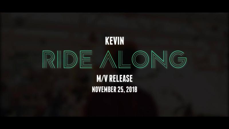 KEVIN - RIDE ALONG (English Version) Teaser Video