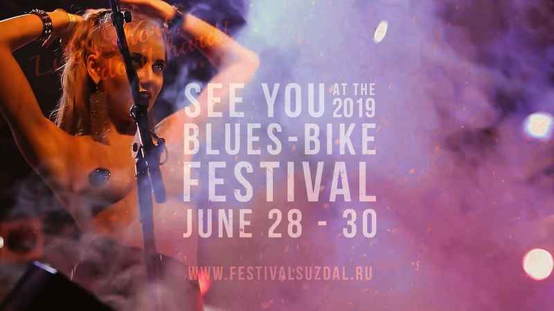 International Blues Bike Festival Suzdal 2019 Invitation / June 28 30