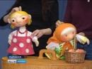 Новый творческий сезон Мурманский областной театр кукол встречает с обновленным коллективом
